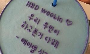 """Kim Woo Bin để mặt mộc đón sinh nhật đầu tiên khi """"về chung nhà"""" với Shin Min Ah"""