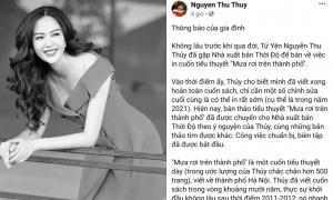 Gia đình tiết lộ điều đặc biệt cuối cùng trước khi qua đời của Hoa hậu Nguyễn Thu Thuỷ